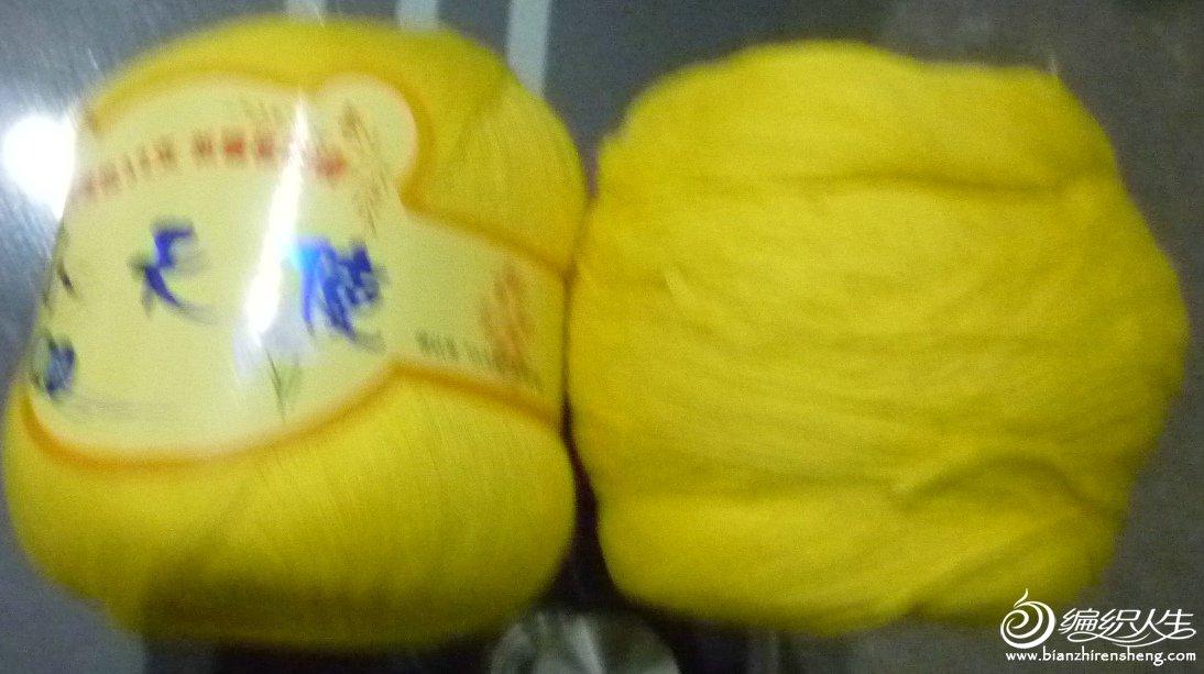 小天使棉线黄色2团