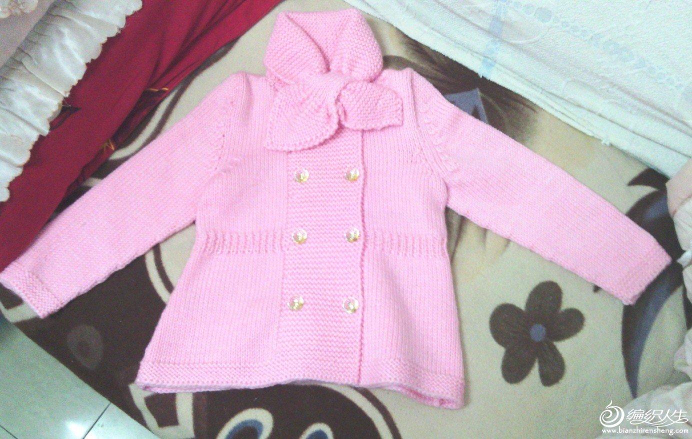 粉色连围脖韩版大衣,颜色有点失真,实物更好看