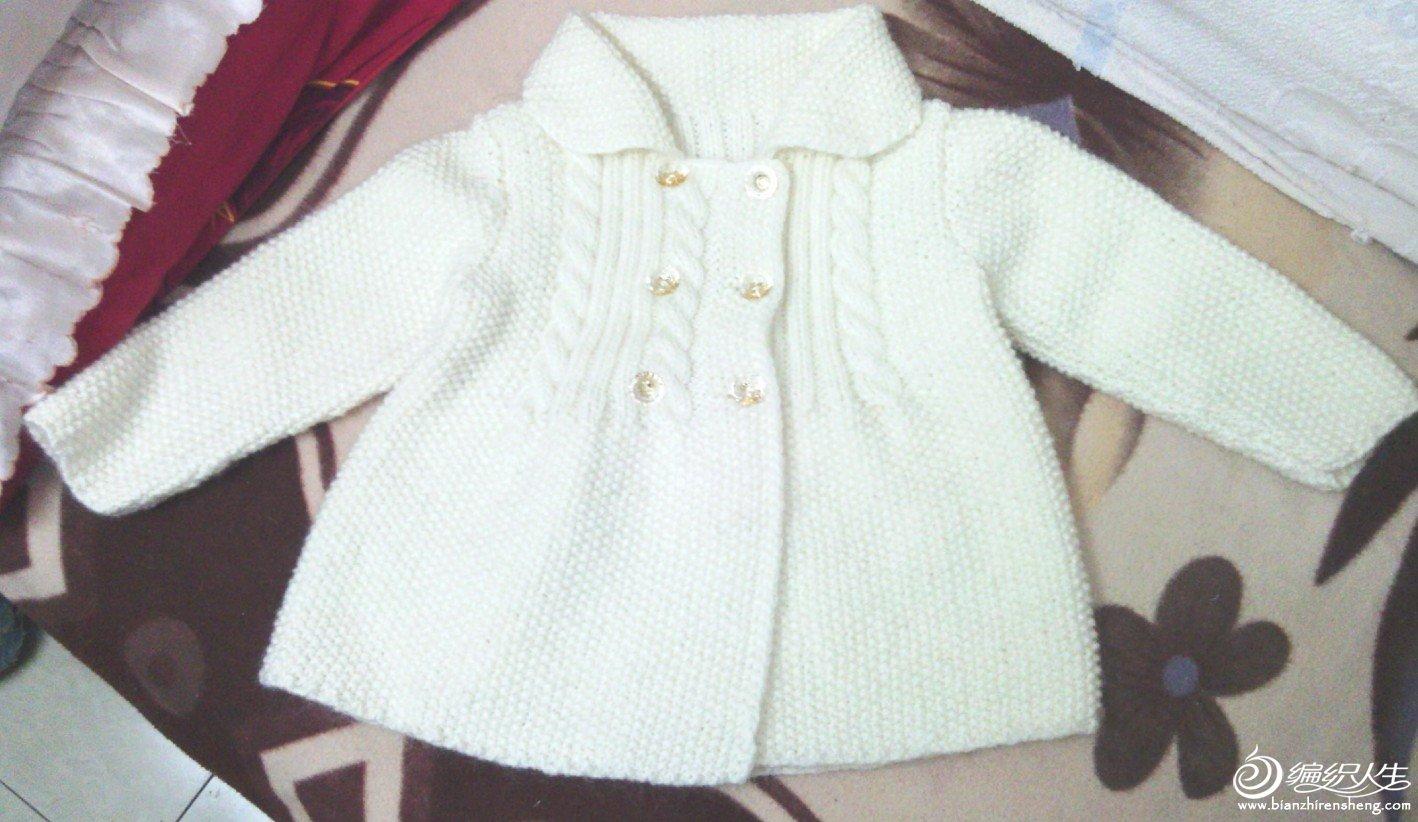 白色韩版大衣,我最喜欢的一件
