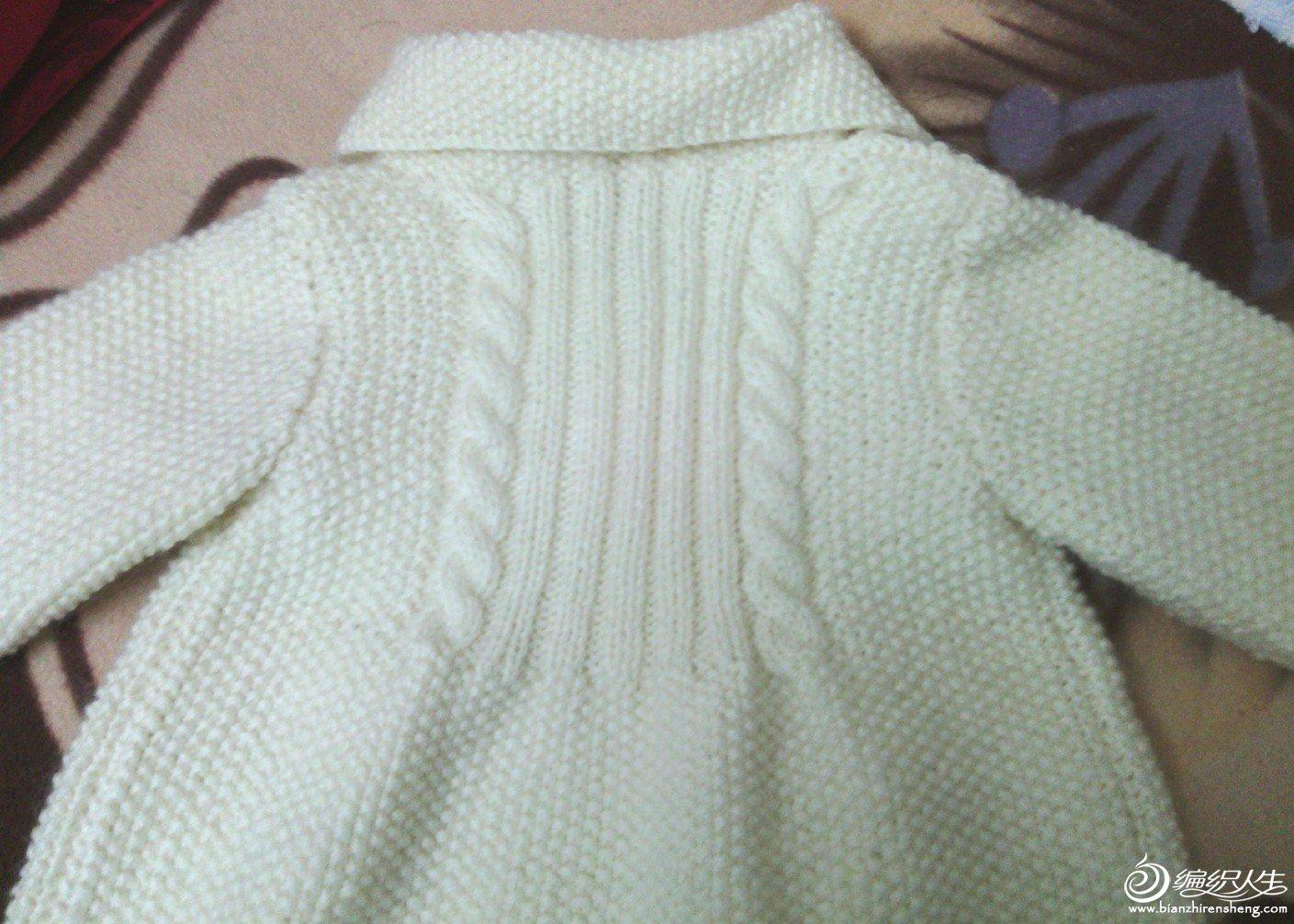 白色韩版大衣