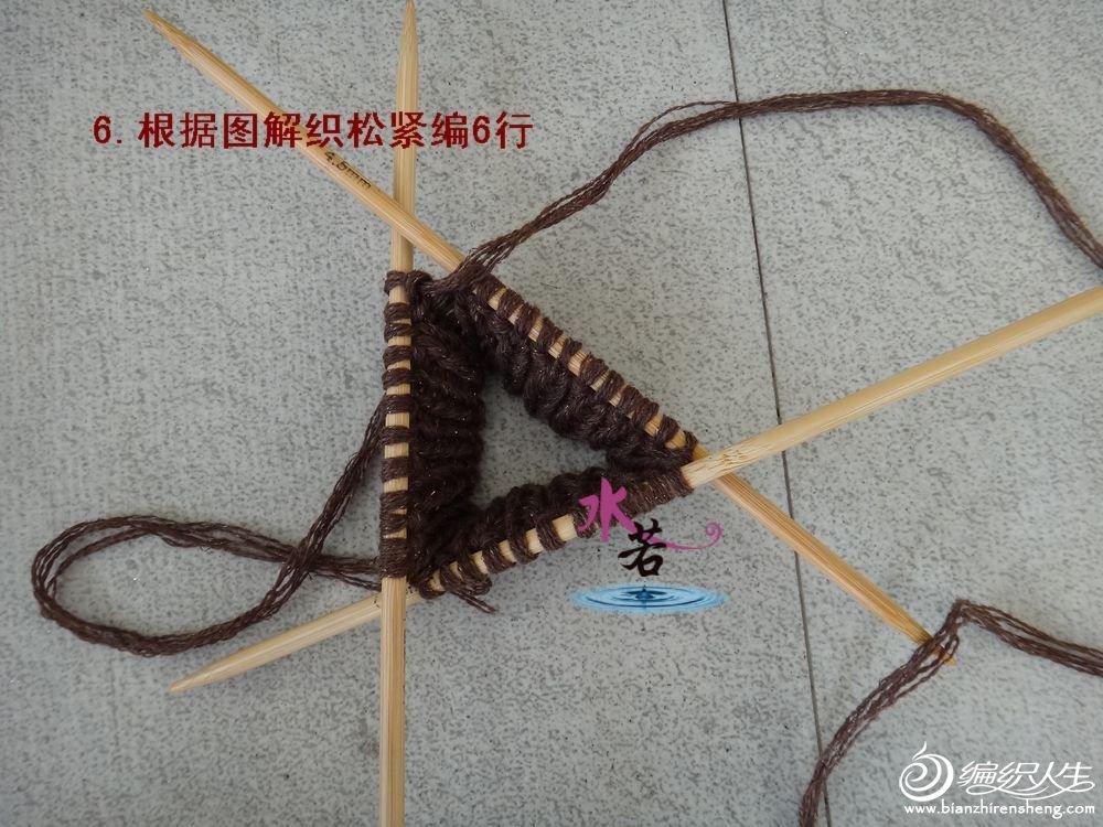 编织要点及步骤 (1).JPG