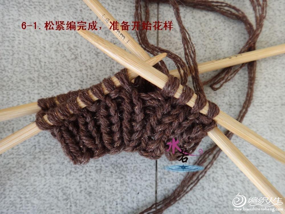 编织要点及步骤 (2).JPG