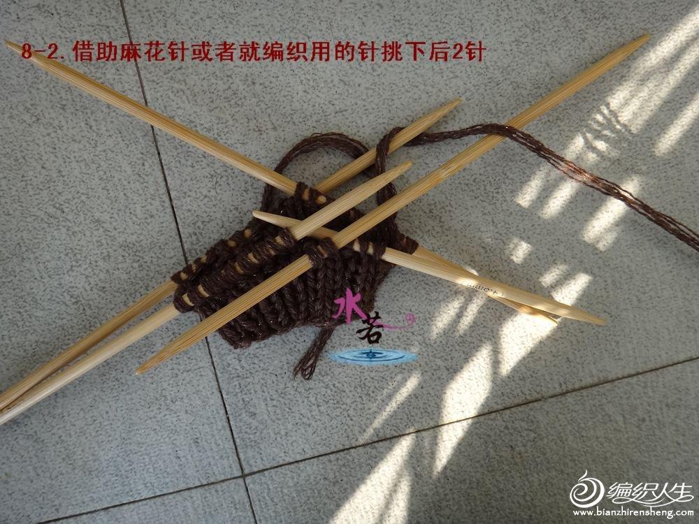 编织要点及步骤 (5).JPG