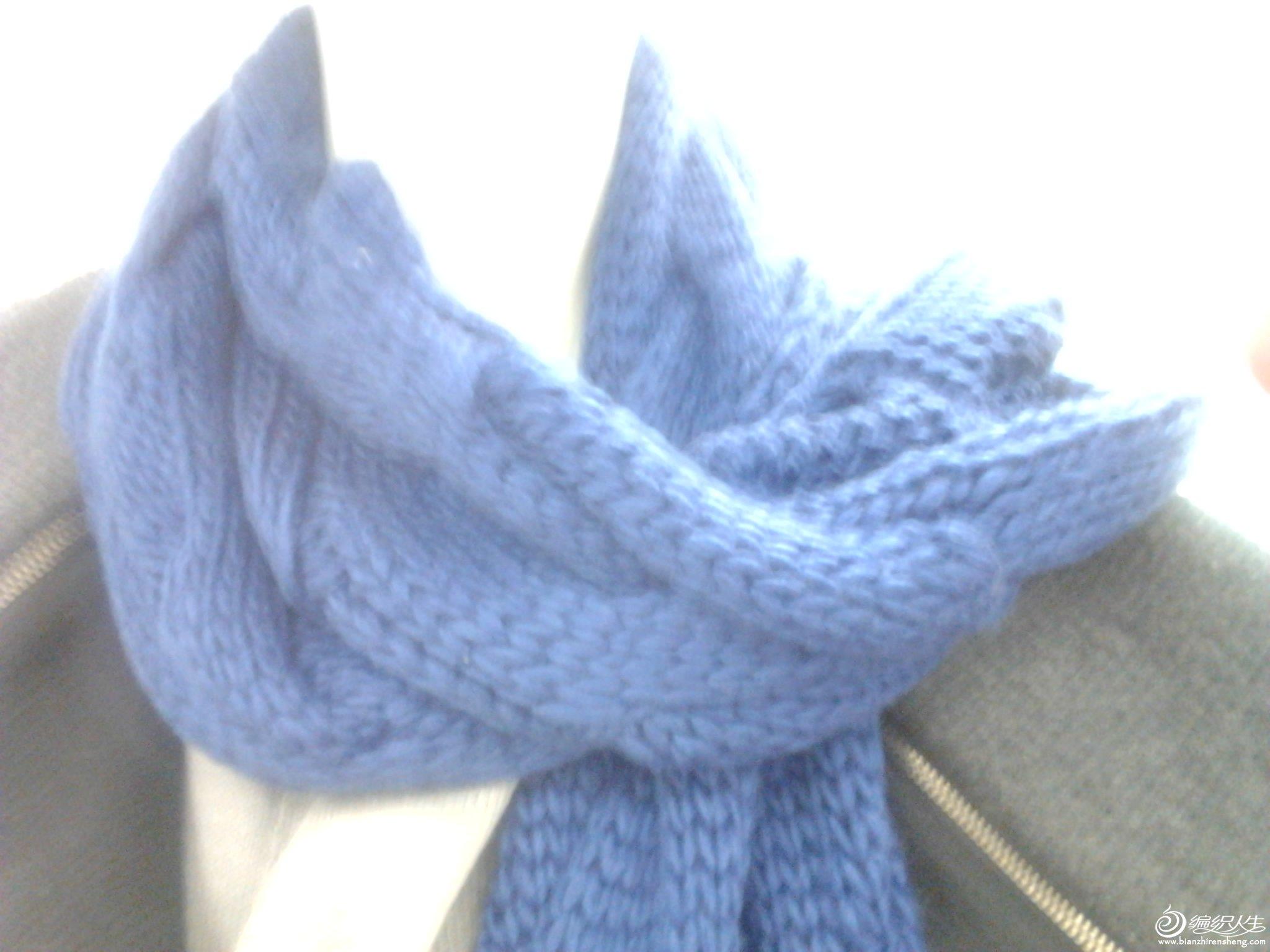 带兜 围巾.jpg