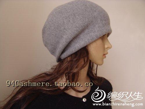 贝蕾帽2.jpg
