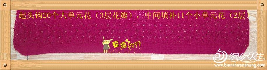 DSC00458_副本.jpg