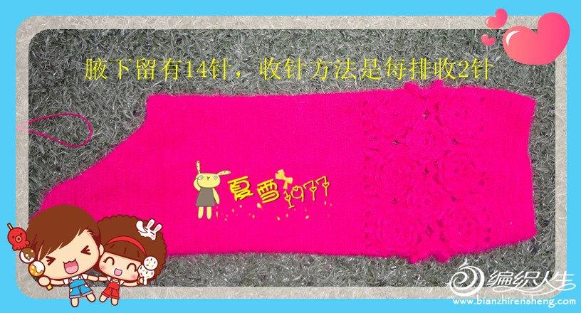 DSC00465_副本.jpg