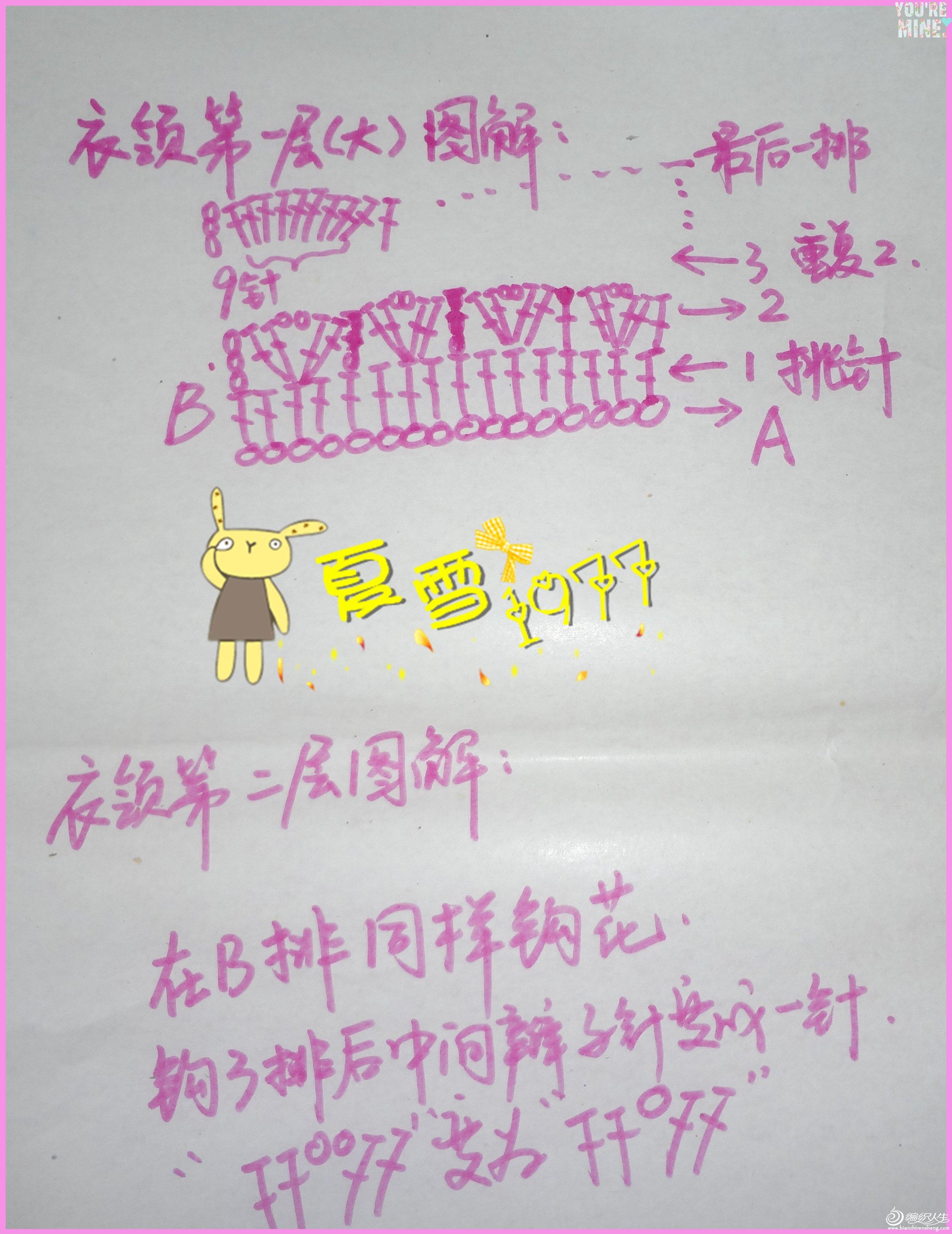 DSC00500_副本.jpg