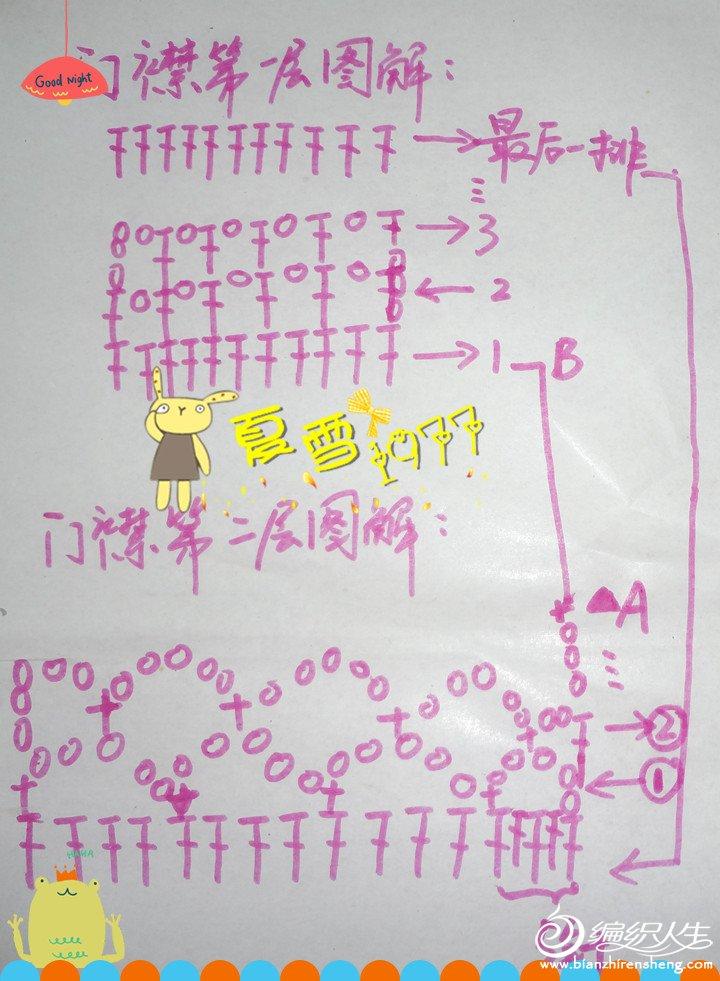 DSC00501_副本.jpg