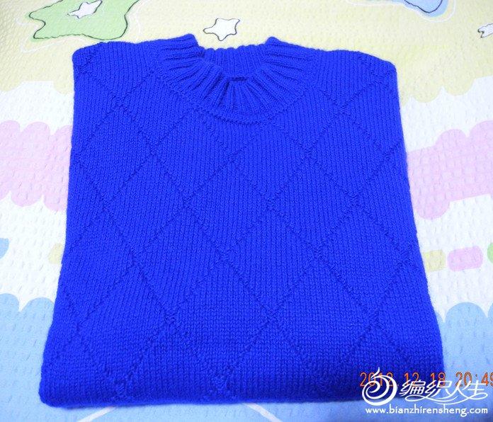 男童毛衣2.jpg