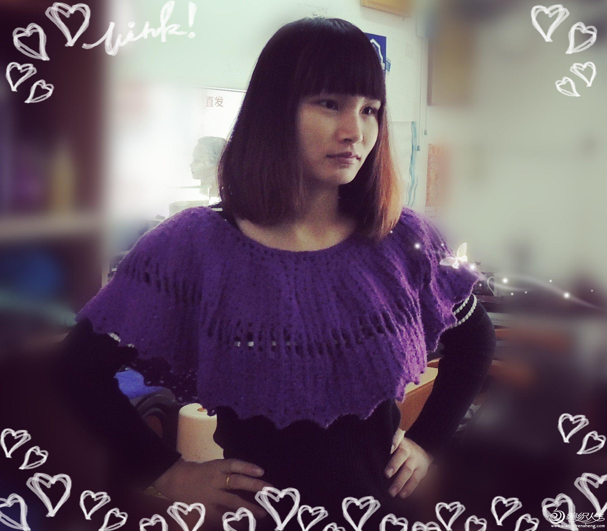 紫色斗篷.jpg
