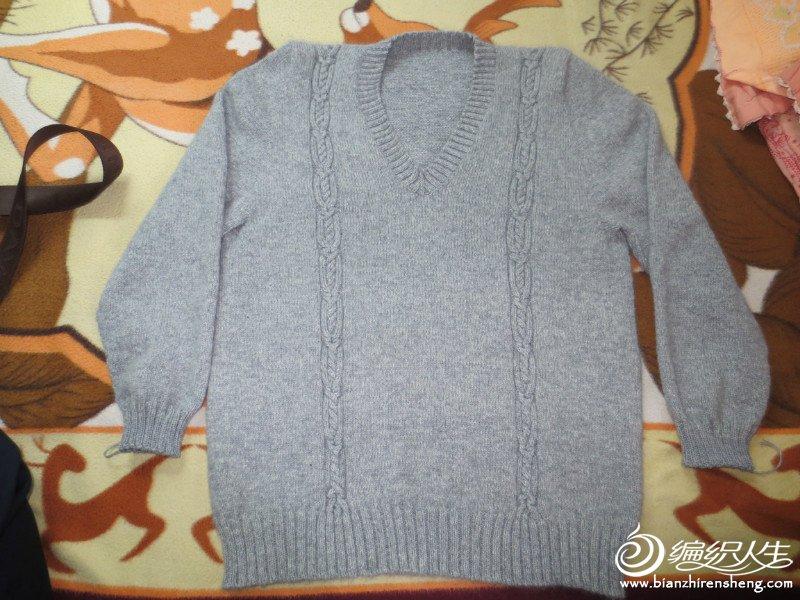 psb老公的毛衣1.jpg