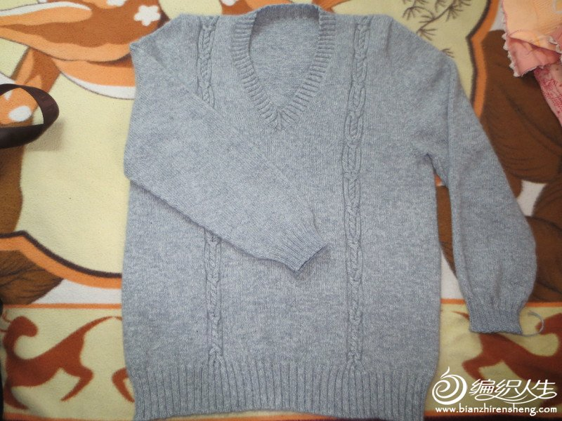 psb老公的毛衣2.jpg