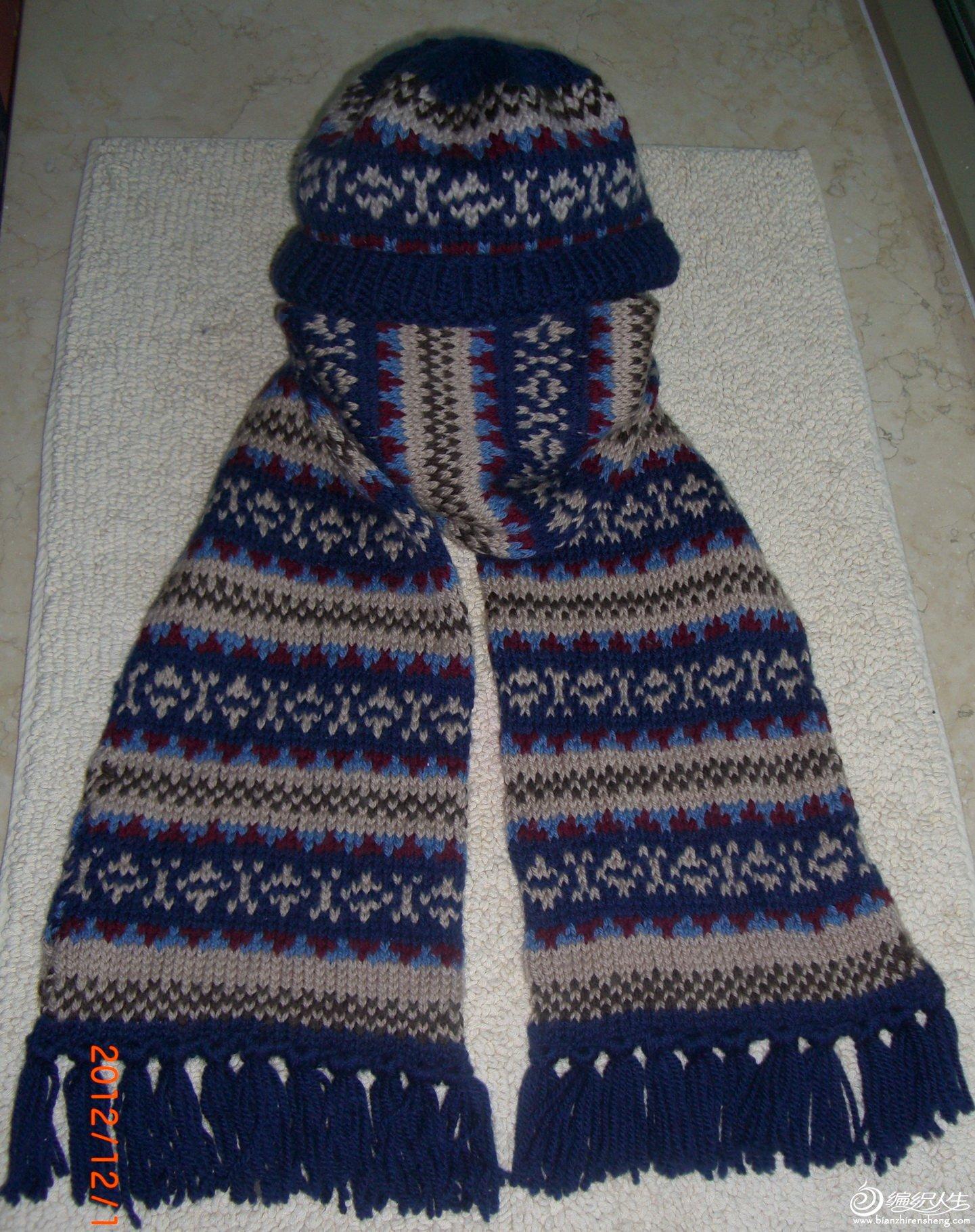 费尔岛帽与围巾.jpg