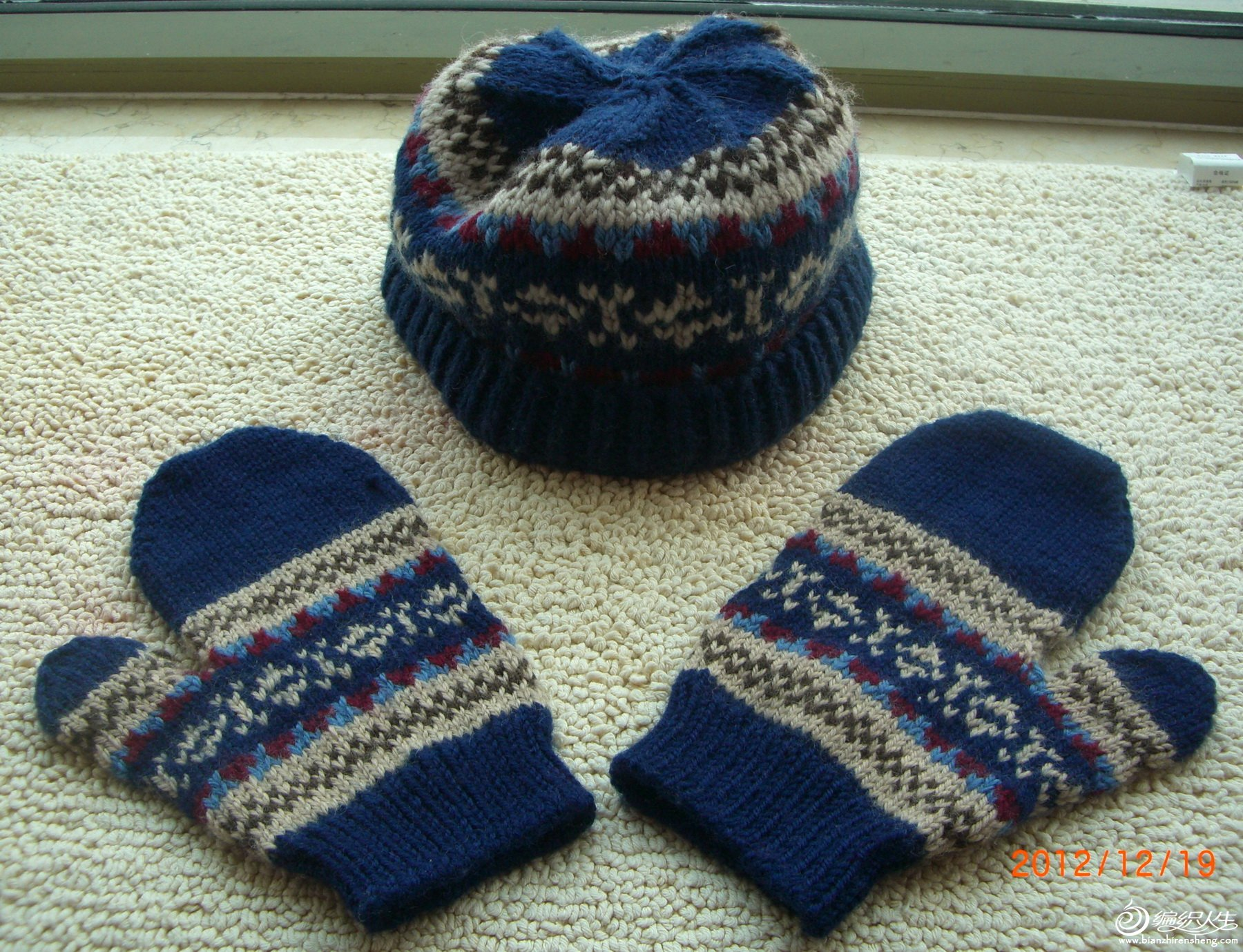 费尔岛帽与手套.jpg