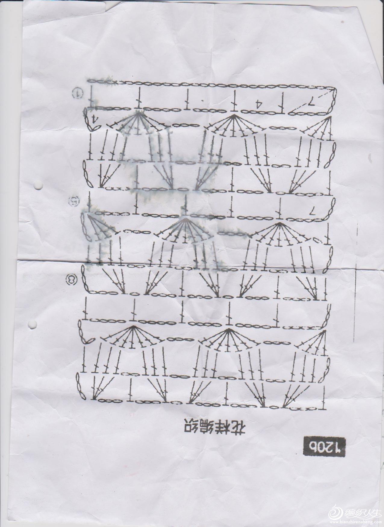 围巾花样2.jpg