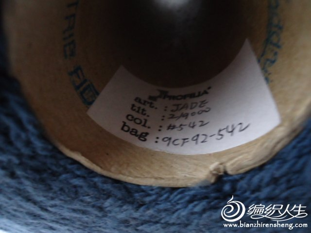 DSC08807.JPG