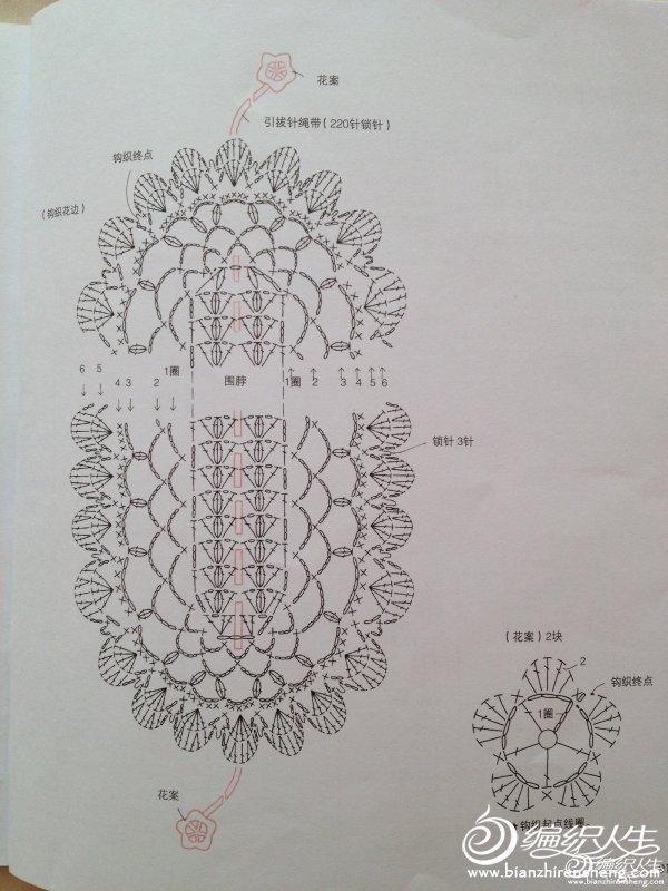 围脖-1.jpg