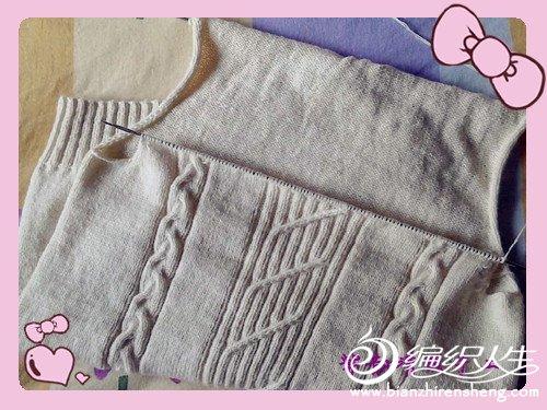 白色毛衣1.jpg