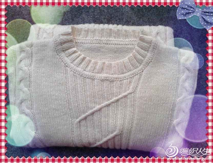 白色毛衣3.jpg