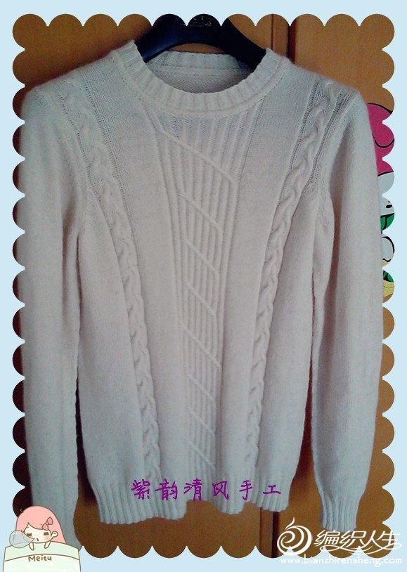 白色毛衣5.jpg