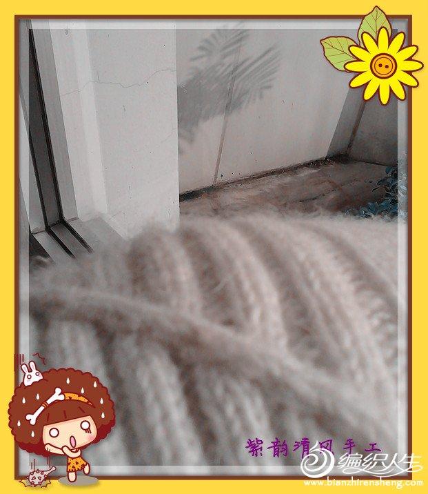 白色毛衣7.jpg