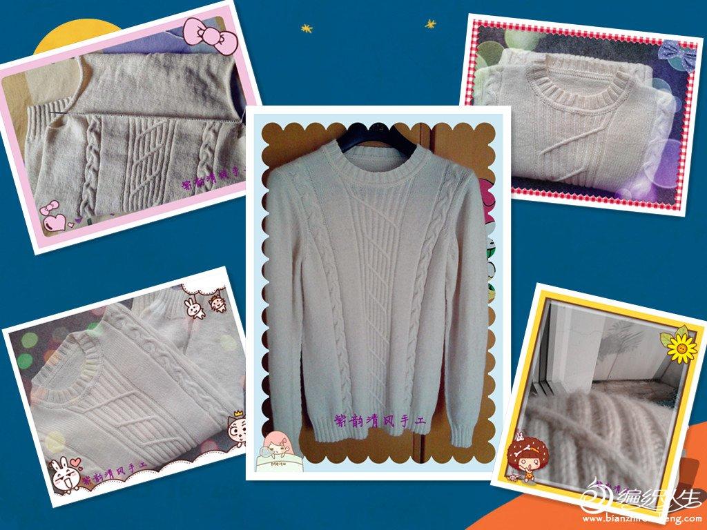 白色毛衣8.jpg