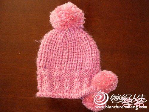 粉色帽.jpg