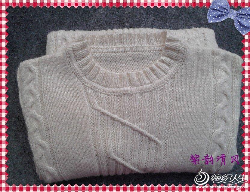 白色毛衣之3.jpg