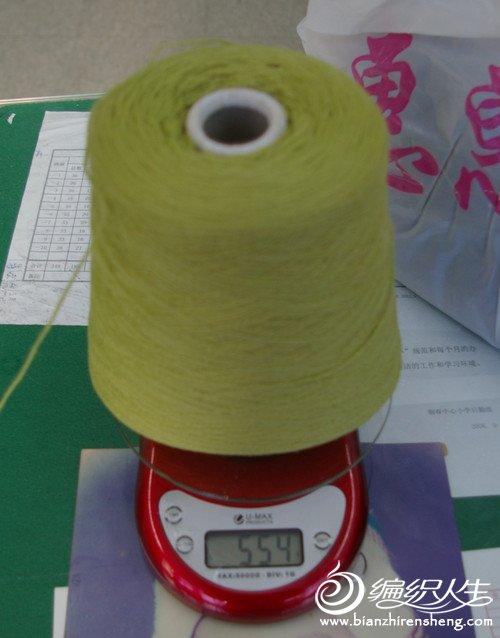 果绿羊毛45一斤.JPG