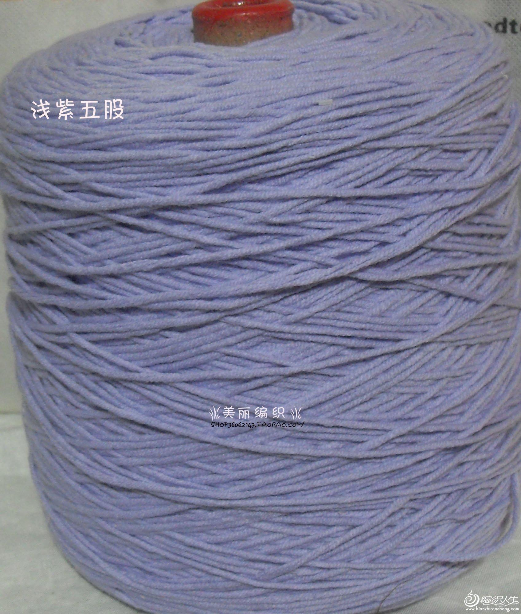 浅紫五股.jpg