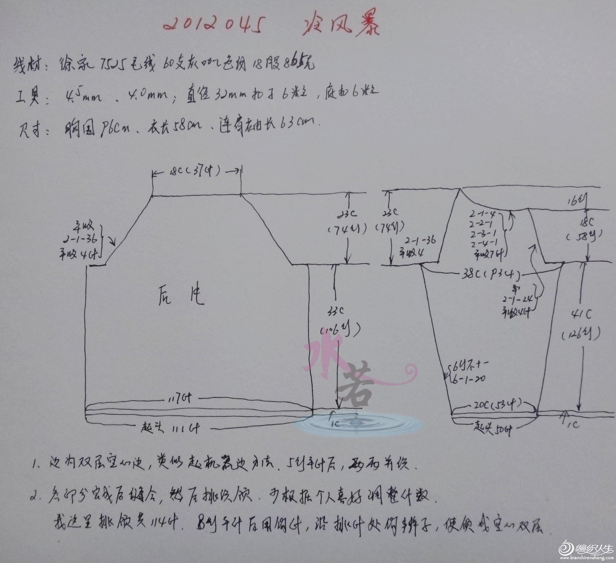 冷风暴工艺图解.JPG