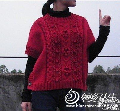QQ图片20121221091425.jpg