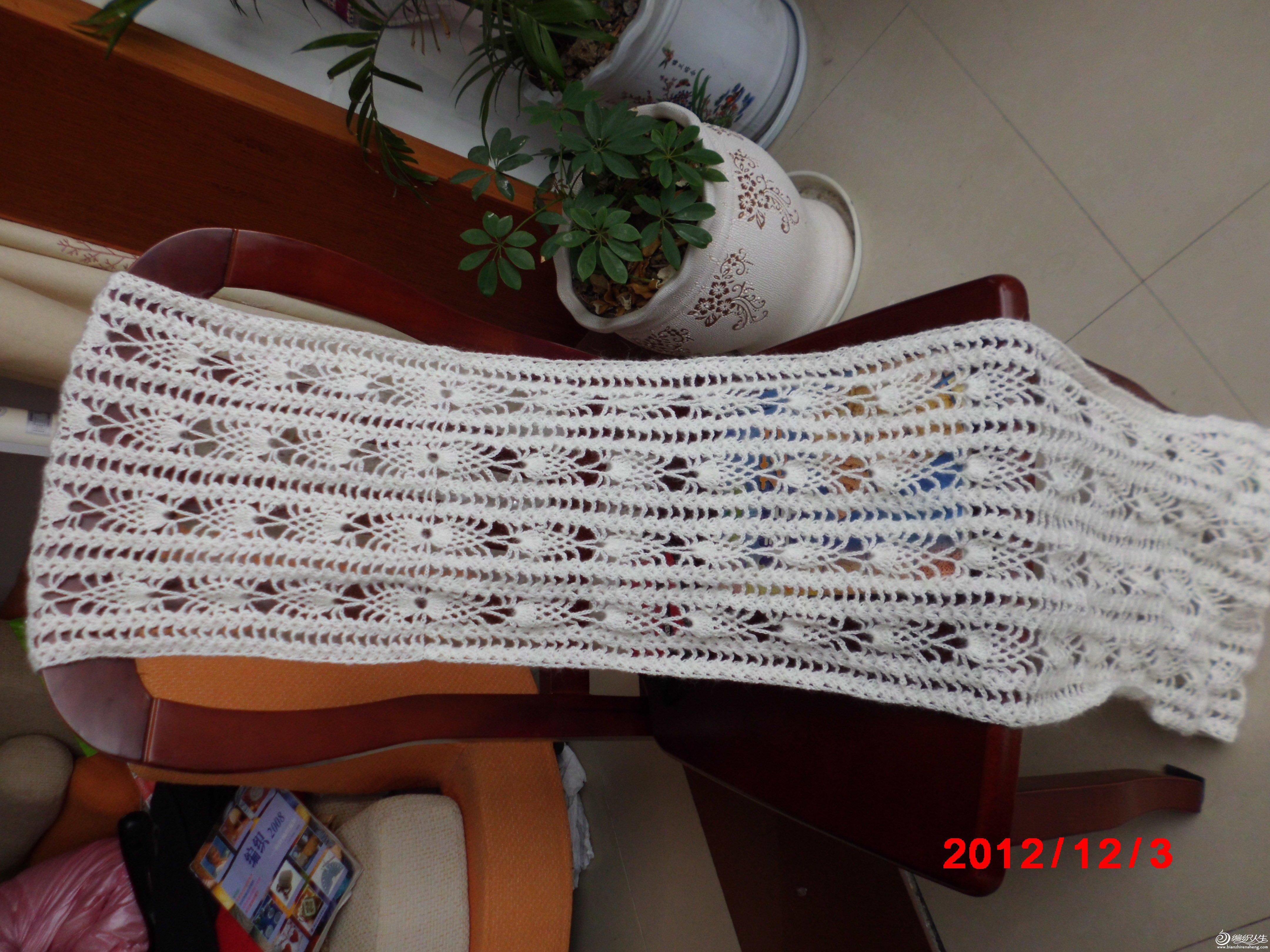 201211云马围巾07.jpg