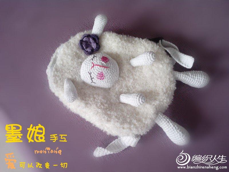绵羊包.jpg