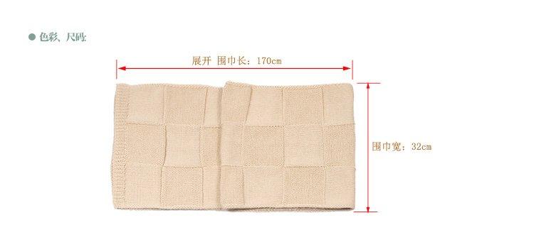 男围巾淘宝2.jpg