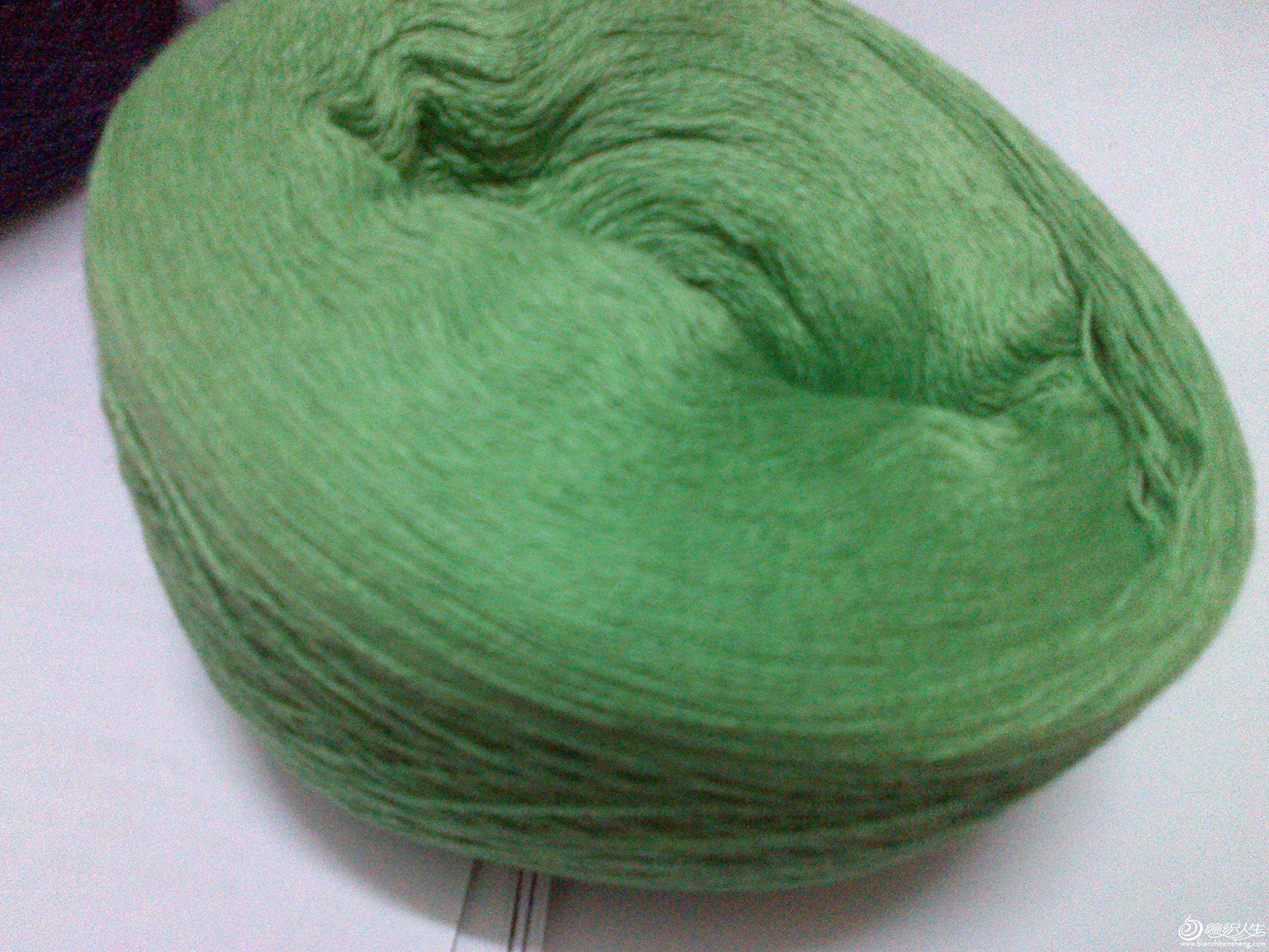 草绿色棉羊绒500克