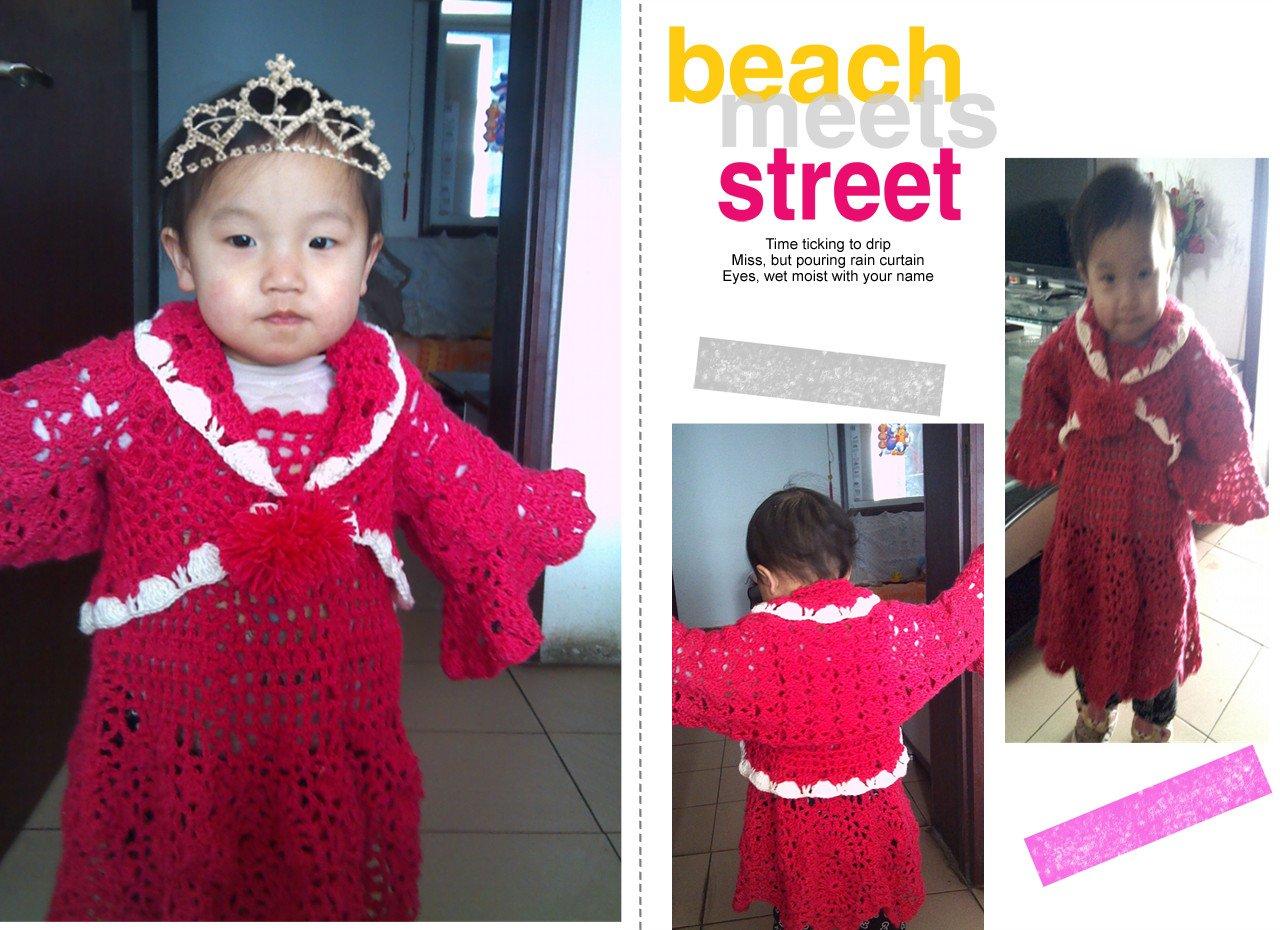 红色套裙.jpg