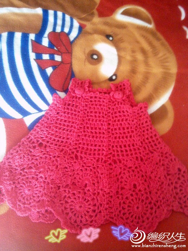 红裙子.jpg