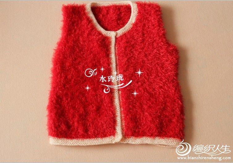 红色毛衣2.jpg