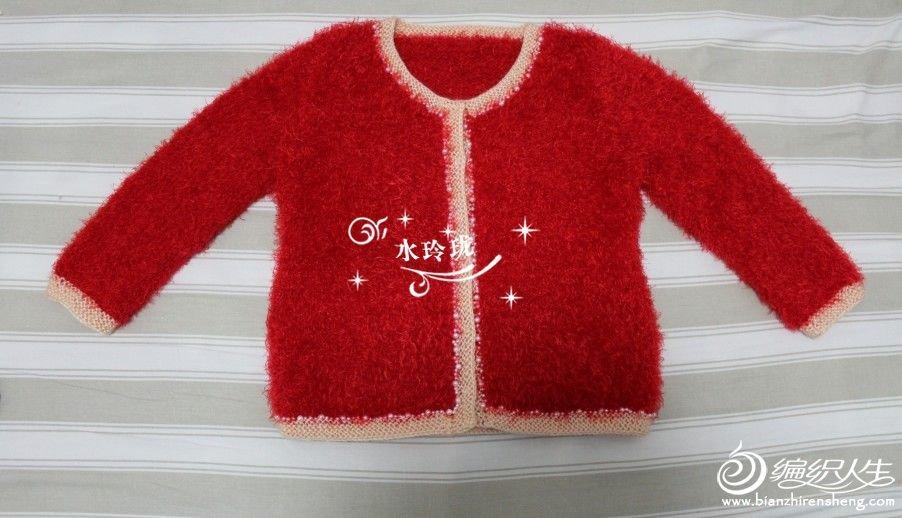 红色毛衣1.jpg