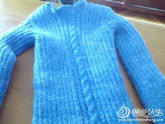 软软的毛衣