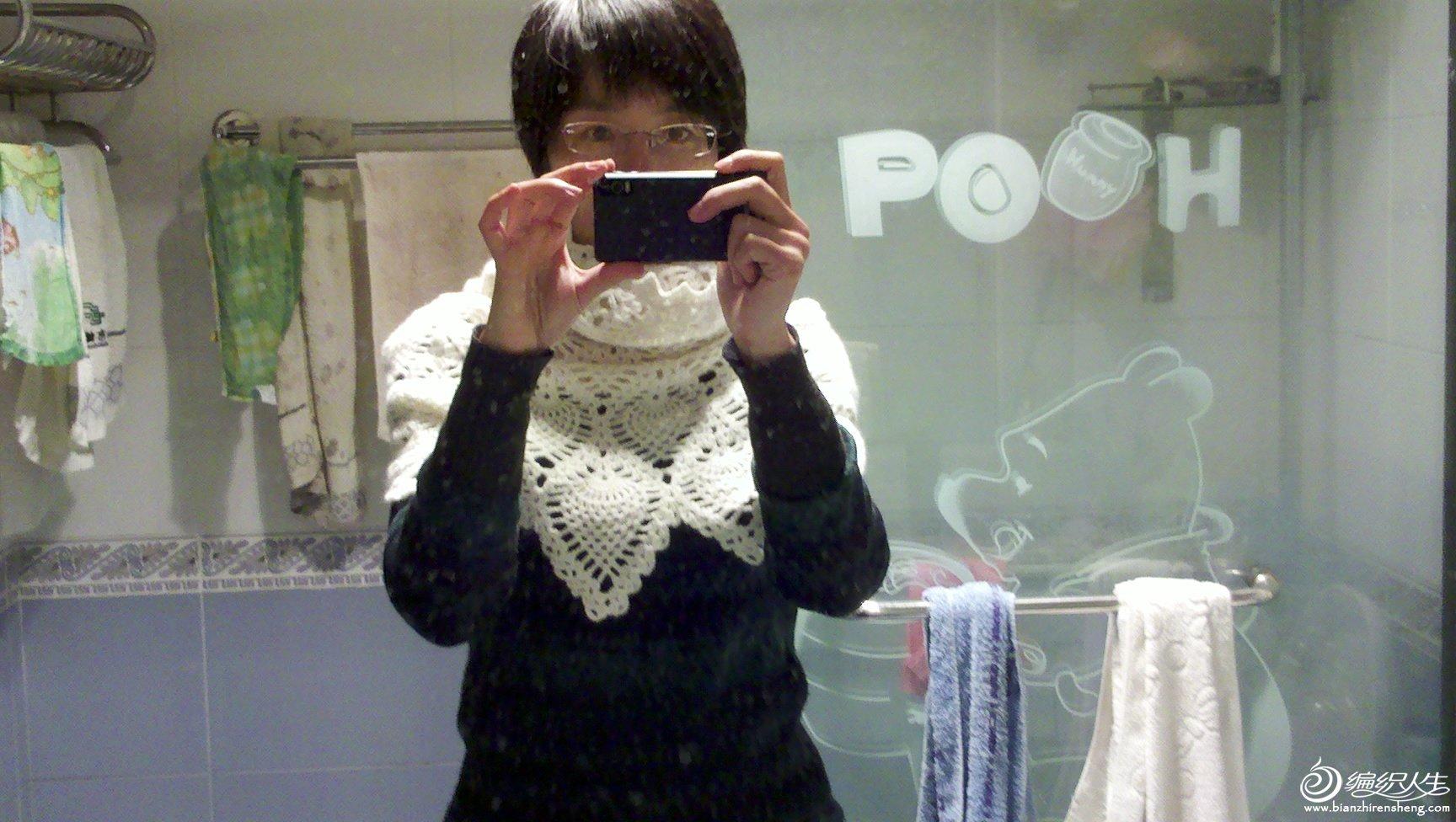 2012-12-18_17-38-55_738.jpg