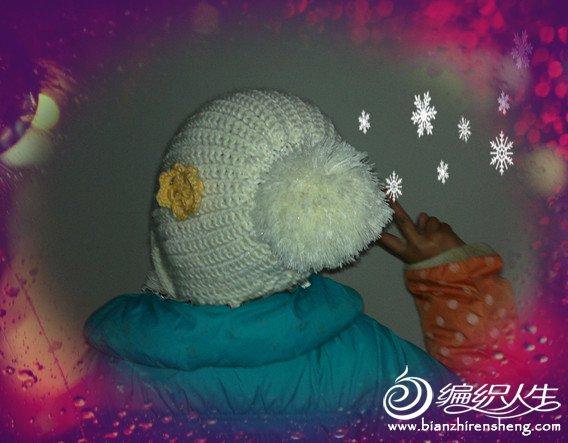 20121222227_副本.jpg