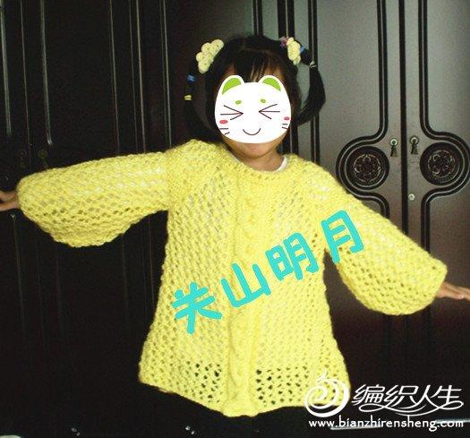 长毛羊驼绒中粗线手工编织,适合4岁左右,100-110左右身高孩子穿着,价格168元