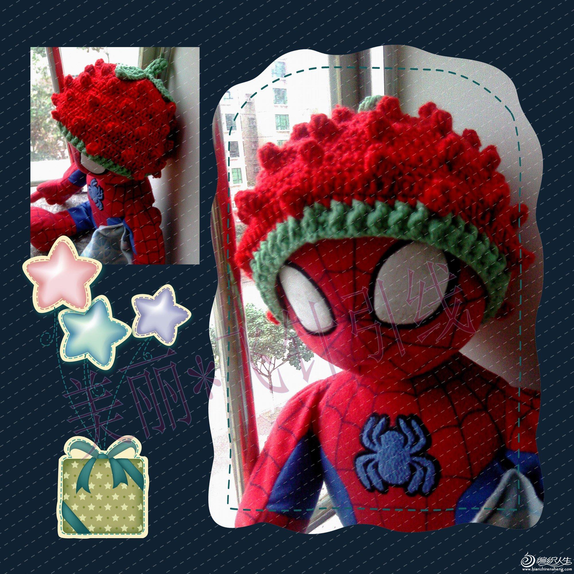 草莓帽4_conew1.jpg