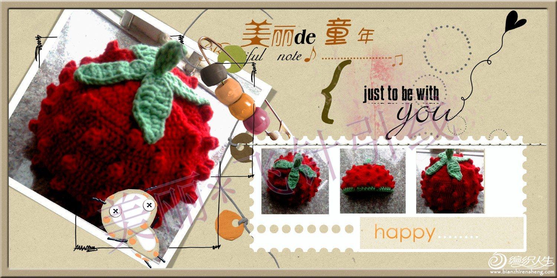 草莓帽5_conew1.jpg