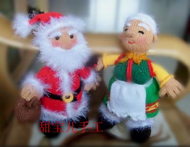 圣诞老人1.jpg