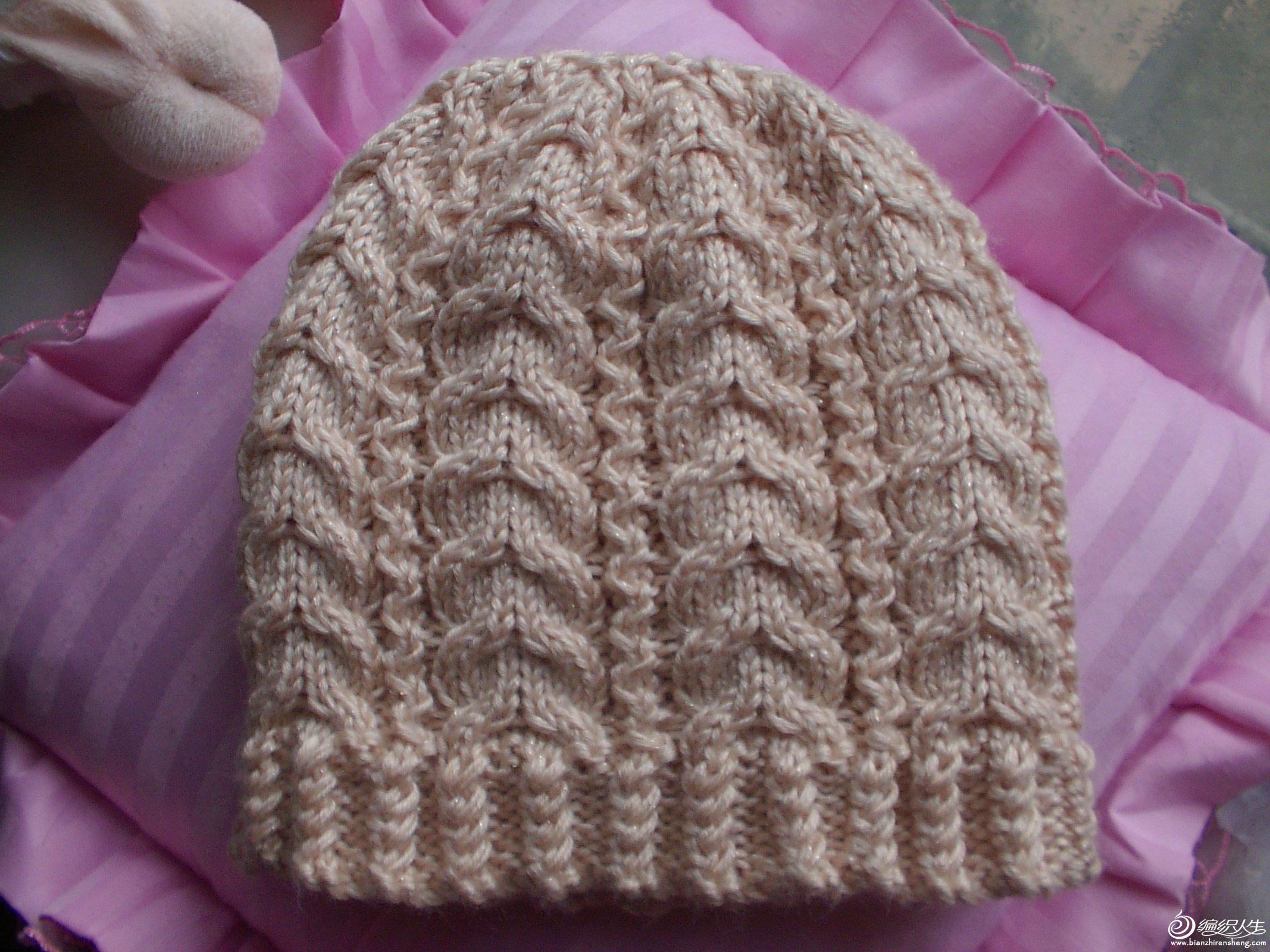 美丽绒帽子整体图1