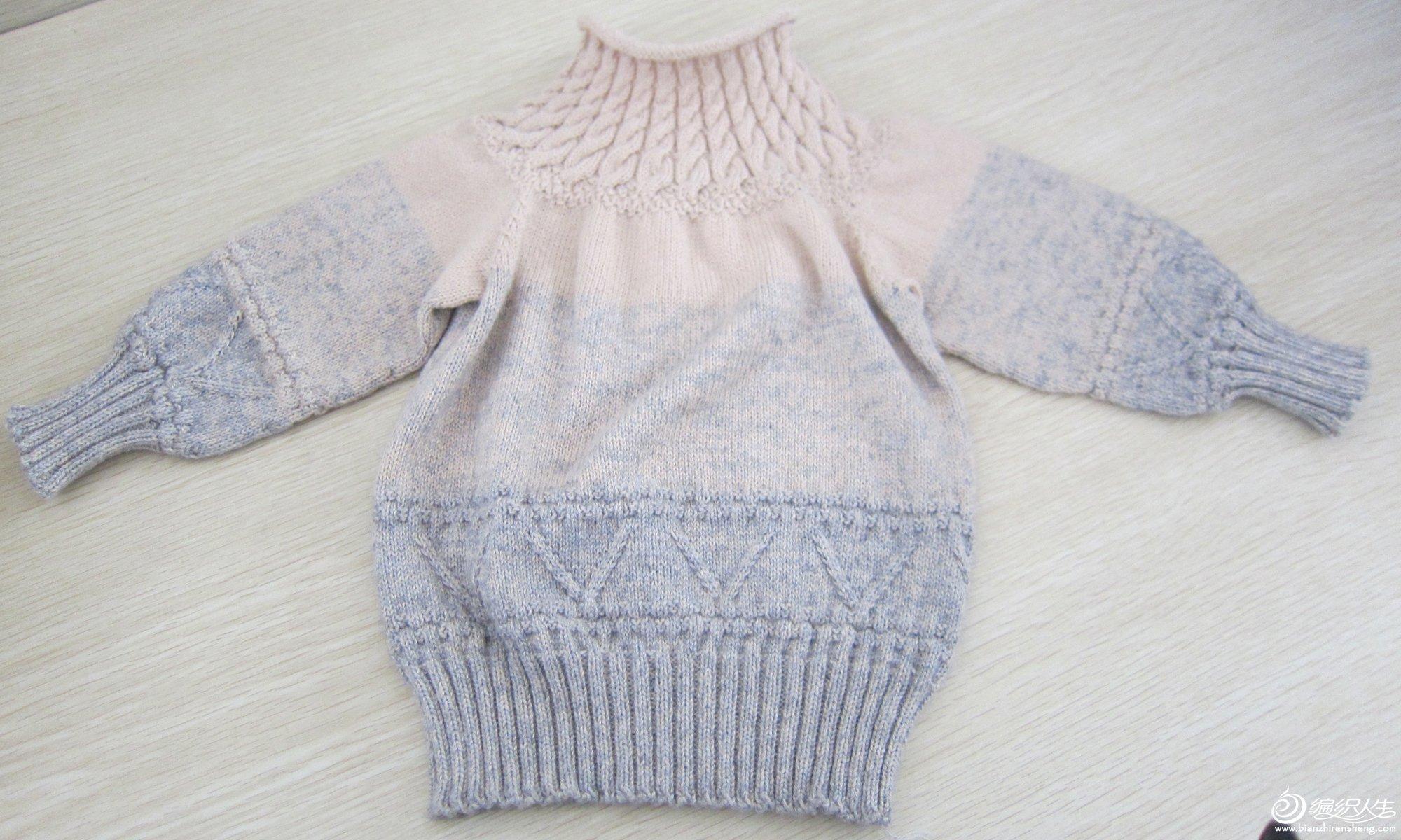 仿cchsx给女儿的小衣